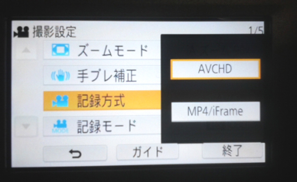 MP4ni1