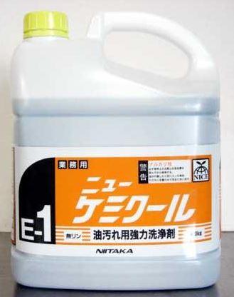 kemicool