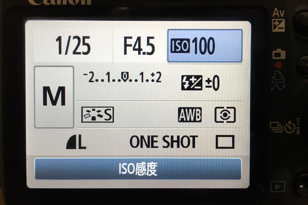 ISO_set
