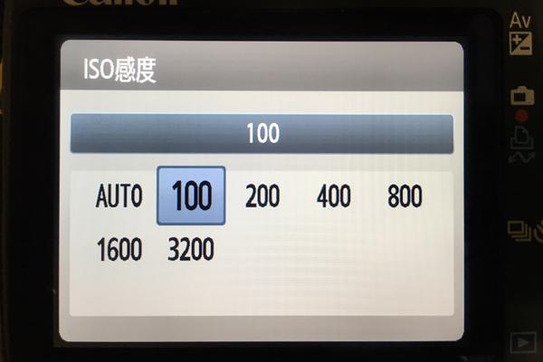 ISO_set2