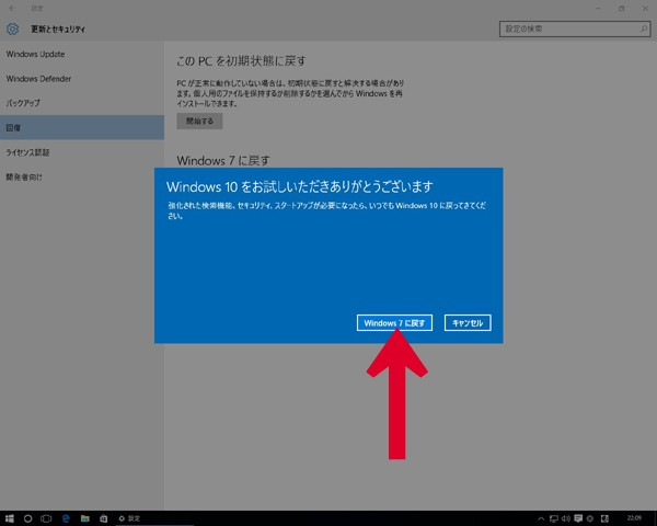 windows10_8